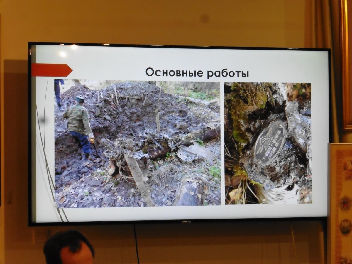 Научные чтения «Археология и история Подольского края» в Подольске